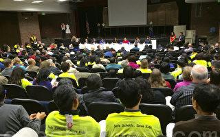 硅谷林布鲁克(Lynbrook)等高中手机塔项目受到家长强烈反对。图为学区会议家长抗议现场。(大纪元/马有志)