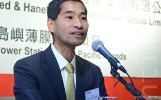 汉能大跌或涉内幕交易 传香港证监会调查