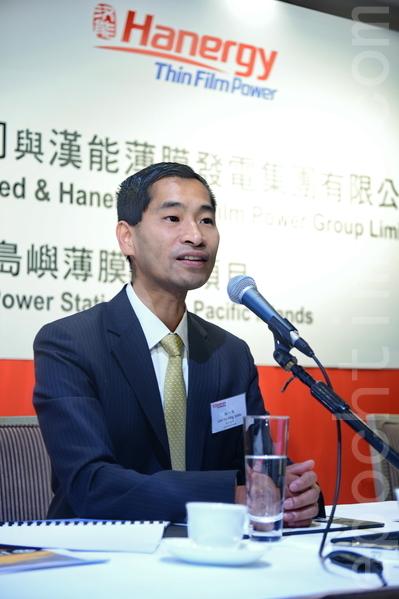 漢能薄膜發電執行董事林一鳴指,身處北京的李氏有要務在身。(大紀元資料圖片)