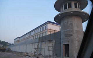 馬三家勞教所男二所蓋上了崗樓,變成了監獄。(作者提供)