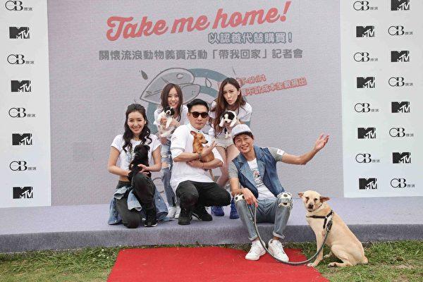 左起:MTV《超爱美小姐》主持人路嘉怡、刘容嘉、MTV娱乐台频道总监张世明、MTV《我爱偶像》主持人Apple、吴建恒。(OB严选提供)
