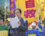 2015年4月25日,时事评论员惠虎宇在旧金山花园角举行的庆祝2亿人退出中共的集会上发言。(曹景哲/大纪元)