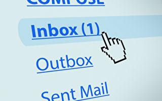 唯有纯文字文件格式的Email,不含超链接跟图档的电子邮件,才能保护你不小心误触地雷。(Fotolia)