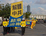 2015年5月2日,紀念中國大陸法輪功學員「4.25和平上訪」16週年,暨聲援2億人退出中共黨、團、隊大遊行。(王嘉益/大紀元)