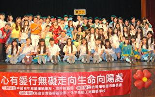 永平工商學生與團員們一同合照,感謝團員們精彩演出 (徐乃義/大紀元)