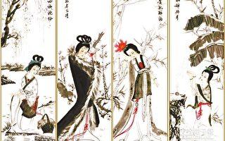 中国古代四大美人,左起为西施、王昭君、杨贵妃、貂蝉。傅正明/图片提供