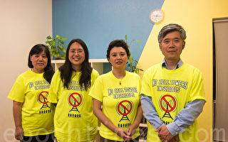 左起:赵丽彦、赵燕萍、袁倩和慕舟谈拒塔经历和启示。(/大纪元)