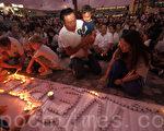 """约500人出席烛光集会用烛光砌出""""NEPAL"""",悼念尼泊尔地震的遇难者。(蔡雯文∕大纪元)"""