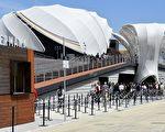 2015米兰世界博览会德国馆(AFP)