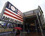 美国馆是由纽约毕柏建筑师事务所的毕柏设计,占地3万5千平方英尺。(AFP)