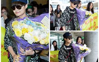 李宇春一身潮装抵达纽约机场。(台湾滚石移动/大纪元合成)