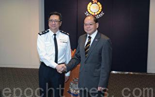 中共国务院昨天正式任命警务处副处长卢伟聪(左),接替曾伟雄出任警务处处长。(蔡雯文/ 大纪元)