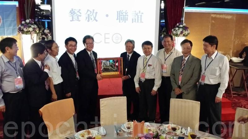 高雄群雄CEO 台灣經濟衝第一 - 大紀元