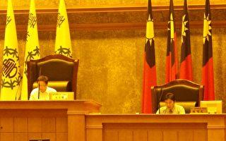 雲林縣議會第18屆第一次定期大會5日開議。(廖素貞/大紀元)