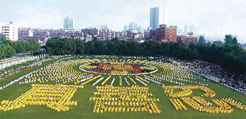 1998年5千多名大陸武漢法輪功學員集體煉功排字。(明慧網)