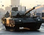 T-14 Armata坦克將於5月9日莫斯科勝利日紅場閱兵遊行中亮相。(AFP PHOTO / VASILY MAXIMOV)