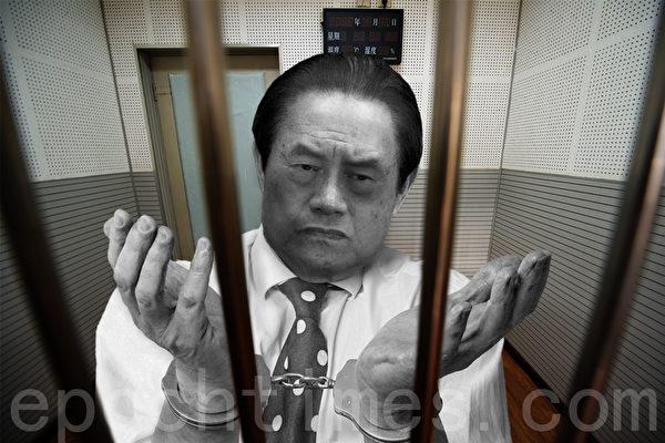陳思敏:起訴滿月 再看周永康案貪腐多少