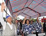 花莲县丰滨乡新社村东兴部落族人,一起签署健康公约并共同宣誓。(詹亦菱/大纪元)