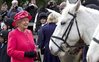 银发族典范 89岁英国女王很时尚