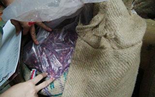 """""""三点一刻""""直火玫瑰乌龙茶的玫瑰花瓣上游供应商何容食品公司贩售含DDT花瓣被检出超标,检警会同高雄市卫生局前往搜索查扣409公斤。(高市卫生局提供)"""