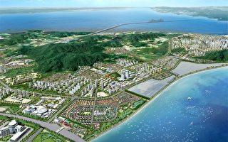 永宗蓝天城市俯瞰图。(韩国土地住宅公社提供)
