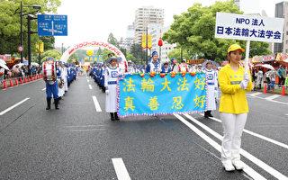 日本法輪功學員連續14年參加廣島花節