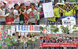 香港反佔中團體滋擾法輪功 多名議員斥青關會促警民齊制止