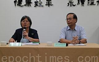 金门黄杂牛爆发台湾首例A型口蹄疫,防检局宣布金门偶蹄类生鲜、加工品禁止输台。(施芝吟/大纪元)
