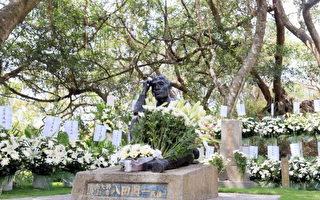 八田與一逝世73週年紀念追思會,場面莊嚴肅穆。(南市府提供)