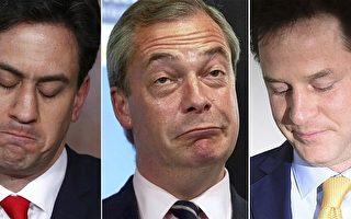 英保守黨大勝 敗選3政黨黨魁陸續下台