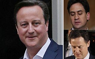 2015年英國大選結果揭曉,現任首相卡梅倫(左)所屬的保守黨獲勝,而米利班德(右上)和克萊格(右下)分別代表的工黨和自民黨則大敗。(大紀元合成)