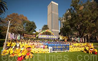 慶5.13 法輪功悉尼集會遊行議員參加祝賀