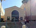 5月8日,美国联邦法院再次就月子中心逃跑证人举行听证会。图为位于南加州河滨县(Riverside)的联邦法庭外景。(刘菲/大纪元)