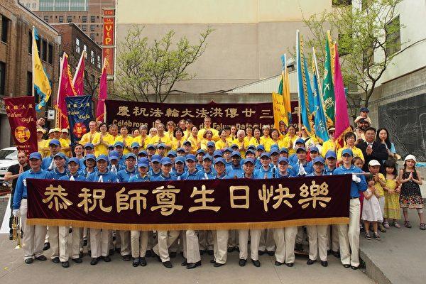 蒙特利爾慶祝法輪功洪傳23週年 民眾熱烈讚好