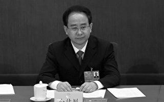傳北京玉泉山正師級官員自殺