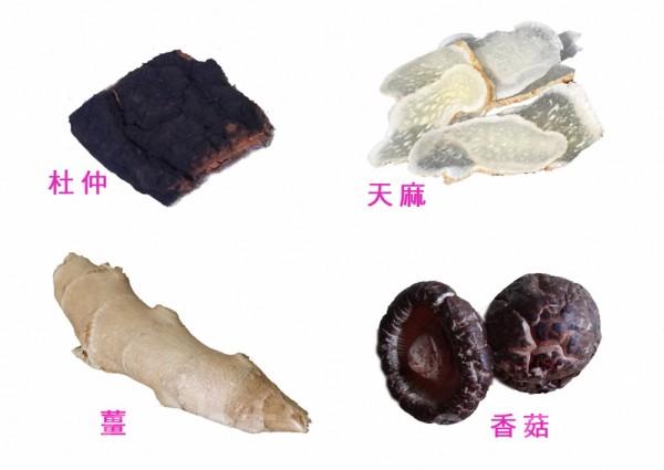 天麻、杜仲、香菇、姜是曹操鸡的食材。(彩霞/大纪元)