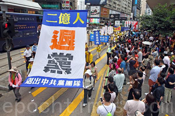 5月10日下午,香港大约500名法轮功学员在天国乐团的领头下,从铜锣湾维园起步,游行到西环的中山公园,庆祝法轮大法洪传23周年,沿途吸引大批中外民众观看和拍照。(潘在殊/大纪元)