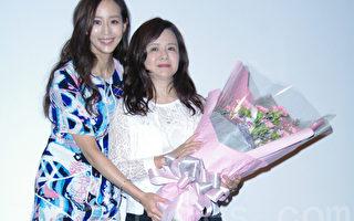 張鈞甯攜母同台 與80位媽媽歡度母親節
