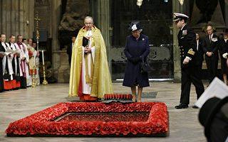 英国女王(中右)10日和1000名老兵及其家人一道,参加在伦敦西敏寺大教堂举行的感恩仪式,纪念二战胜利70周年。(AFP)