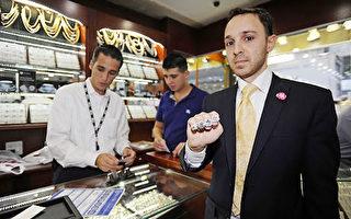Mike Nekta先生是Leon Diamond珠宝的第3代经营者,是在珠宝行业有十几年从业经验的钻石专家。(Leon Diamond提供)