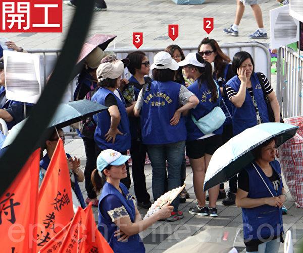 「全球華人反x教聯盟香港分部」成員,沿途舉牌滋擾法輪功遊行後到達中山紀念公園集合。(蔡雯文∕大紀元)