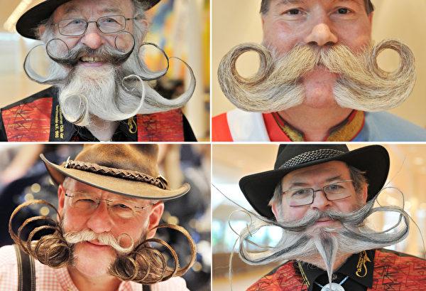 图为2013年德国普福尔茨海姆世界胡须锦标赛,各种胡须造型令人眼花缭乱。(ULI DECK/AFP)