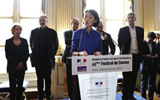 今年第68界戛纳电影节将5月13日至24日举行。图为文化部长 Fleur Pellerin于4月24日,在文化部举行本届电影节的接待会。(THOMAS SAMSON/AFP/Getty Images)