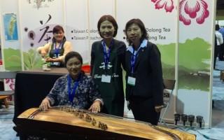 2015美国世界茶博览会 数百业者参加