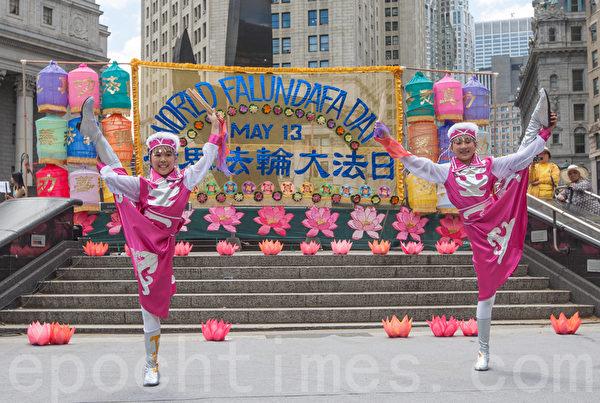 5月13日,法輪功學員在紐約富利廣場演出慶祝第16屆「世界法輪大法日」。(馬有志/大紀元)