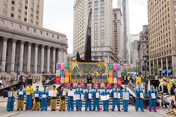 5月13日,法輪功學員在紐約富利廣場演出慶祝第16屆「世界法輪大法日」。圖為紐約州40多位政要頒發的褒獎令、賀信。(戴兵/大紀元)