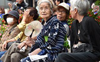 香港平均壽命力壓日本 蟬聯全球最長壽首位