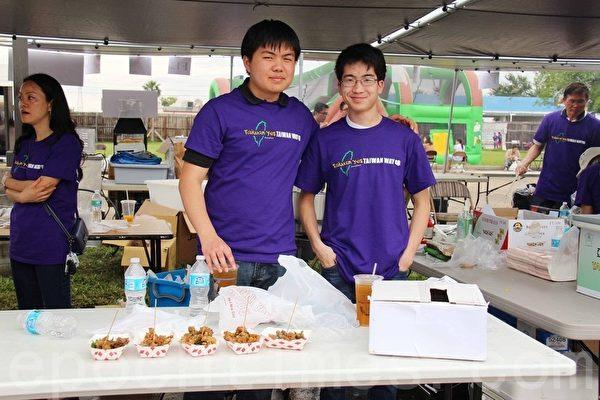第二屆的「Taiwan Yes台灣夜市」小吃美食園遊會上的鹽酥雞攤位上的兩位義工。(易永琦/大紀元)
