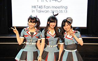 HKT48三團員訪台 直奔小籠包店大快朵頤