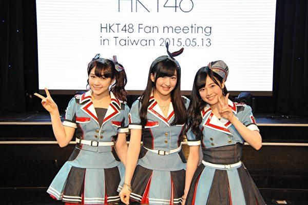 HKT48三团员访台 直奔小笼包店大快朵颐